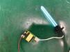 UV紫外線燈驅動器整流器