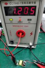 5V升压1.2KV高压转换板PCBA图片