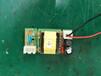 輸入5-12V輸出1200V帶隔離升壓板
