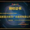 四川搜狗营销中心联系方式-四川搜狗搜索推广电话-盘古广告
