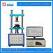 電腦全自動插拔力試驗機插接器插拔力測試機