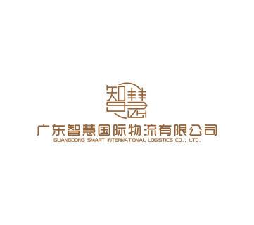 廣州市豐年國際貨運代理有限公司