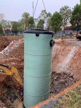 济南一体化预制泵站雨水泵站一体化污水处理泵站图片