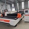 江蘇大型激光切割機碳鋼板不銹鋼金屬切割下料
