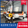 钢材管材激光切割机板管一体机厂家