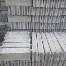 湖南开福区路沿石供应商图片