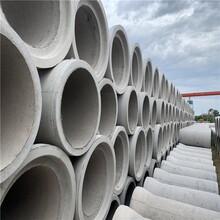 长沙市水泥管供应商图片