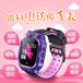 中國移動兒童智能電話手表免費送!招商!