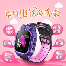 中国移动儿童智能电话手表免费送!全国招商!图片
