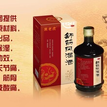 九江布福娜黑老虎品種圖片