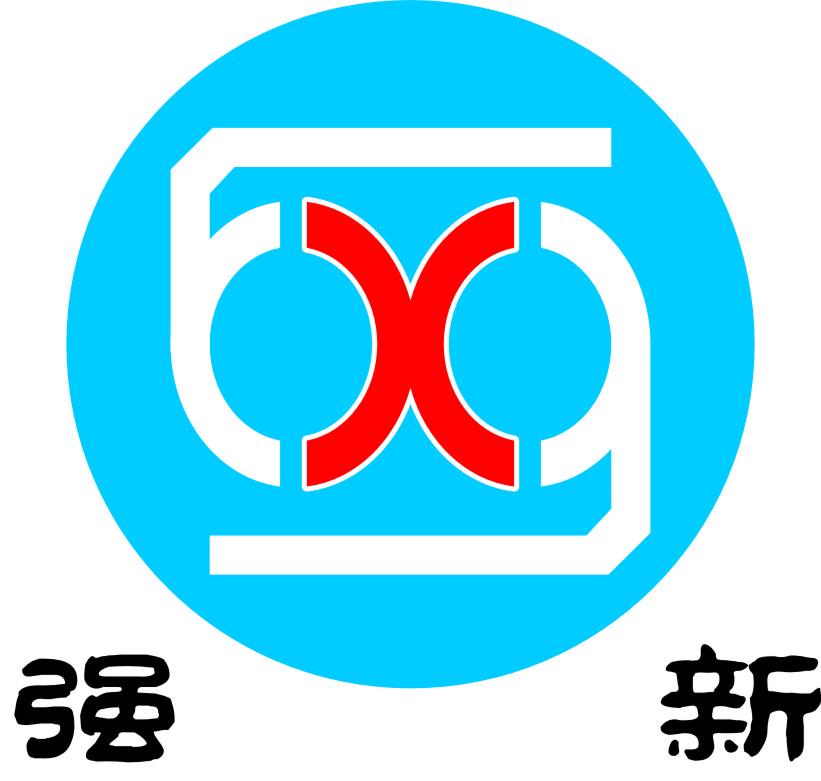 河南强新净化过滤科技有限公司