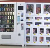 开一家无人自动售货店费用,野幽优品加盟费用