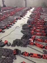 武漢吊油罐電動葫蘆價格