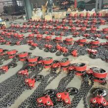廣東吊油罐電動葫蘆生產廠家