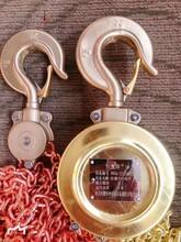 吐魯番不銹鋼葫蘆廠家直銷