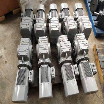 湛江SAF37斜齿轮蜗轮蜗杆减速机