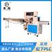 廠家直銷柿餅包裝機農業產品包裝機械設備