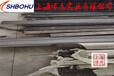 福建X5CrNi18-10德國DIN標準不銹鋼1.4301棒材_熱處理