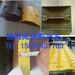 登封哪卖橡胶减速带登封铸钢减速带批发150-9343-1165