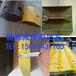 汉中铸钢减速带批发西安橡胶减速带厂家150-9343-1165