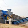 时产1200吨石料生产线全套设备