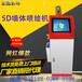 農村學校3d墻體打印機-基隆廠家