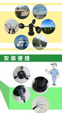 靈犀ABS風速傳感器圖片