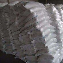 伊春磷酸氢二钾价格图片
