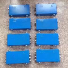 南京礦用光纖接線盒批發圖片