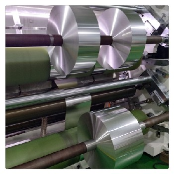 铝箔分切机铝箔分条机铜箔分切机单零箔分切机铝塑膜分切机