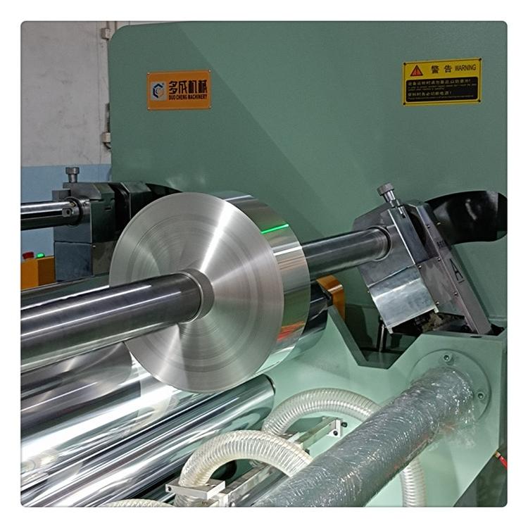 深圳铝箔分切机铝箔自动复卷机铝塑膜分切机铜箔分条机