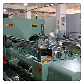 锂电池铝箔分切机纯铝箔分条机铝塑膜分切机铜箔分切机