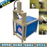 工地槽鋼沖斷機j快速4060方管切割模具多功能角鋼裁斷下料機