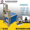 液壓沖孔機沖床方管角鐵槽鋼H工字鋼切斷模具560方通沖斷下料對接