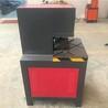 供應不銹鋼液壓沖角機-小型金屬切角機-90切剪角機-直角剪板機