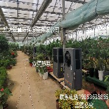 水源热泵水源热泵一体机花卉温室大棚加温畜牧养殖加温图片