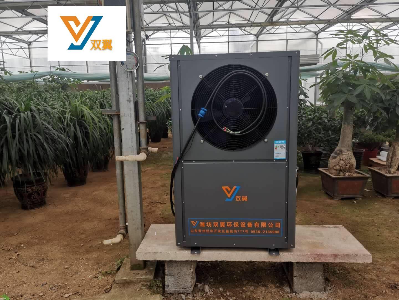 水源热泵水源热泵一体机花卉温室大棚加温畜牧养殖加温