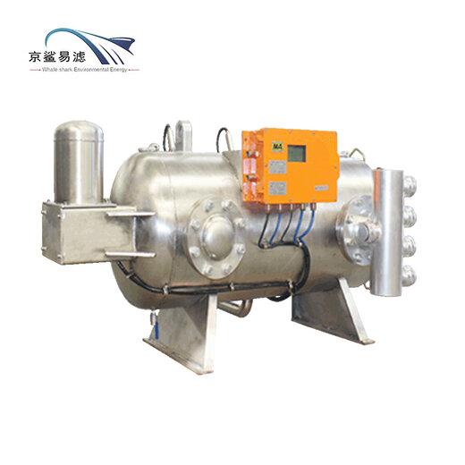精致礦用全自動回液過濾器質量可靠,全自動乳化液過濾裝置