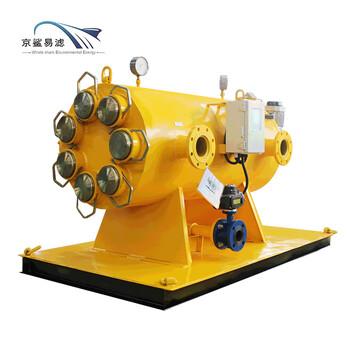 化工管道全自動反沖洗過濾器