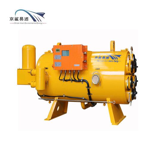 京鯊易濾全自動乳化液過濾裝置,制造礦用全自動回液過濾器操作簡單