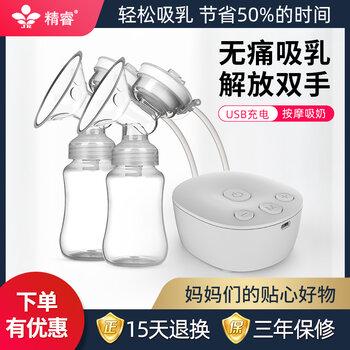 母婴用品手动电动吸奶器深圳工厂有自己的车间可到工厂考察
