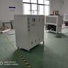 蘇州紡織行業20HP水冷式工業冷水機