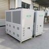 发泡机专用冷水机江苏欧莱特制冷设备