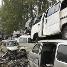 新乡机动车报废回收服务中心,单位车回收