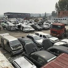 三门峡正规机动车报废回收处理,黄标车回收