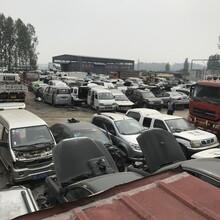 郑州高价私家车报废服务中心,报废车汽车回收