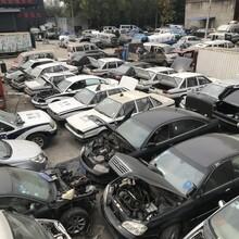 郑州正规机动车报废回收,单位车回收
