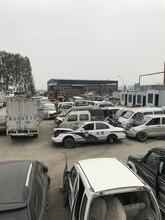 许昌大型私家车报废价格