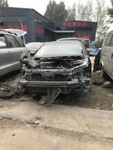 许昌从事私家车报废-拆解各种车辆,报废拆解废旧车辆