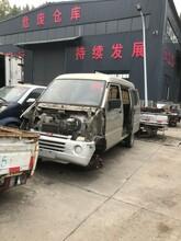 郑州大型私家车报废公司